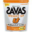 ザバス SAVAS ウエイトアップ バナナ味 1260g(約60食分) CZ7037 【がっしり大きなカラダづくりに。】