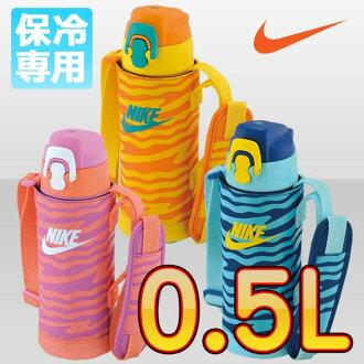 1 耐克 (Nike) 適合兒童 !  絕緣的水化瓶 (0.5 升) 的水的瓶子 FFB500FN