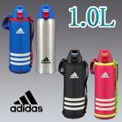 ★【あす楽対応】adidas(アディダス)ダイレクトボトル(保冷専用1.0L)MMNH10X水筒ハイドレーションボトル