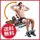 ★ロックジムパワーバンド付き体を倒すだけで腹筋が鍛えられる常識を超えた腹筋マシンダイエット