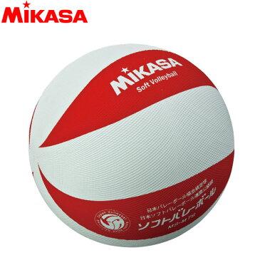 ミカサ MIKASA カラーソフトバレーボール 円周78cm MS-M78-WR 検定球 一般 大学 高校 中学