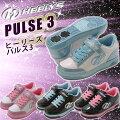 ★【ラッピング無料】ヒーリーズパルス3ローラーシューズHEELYSPULSE32輪タイプ
