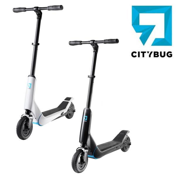【メーカー直送】CITYBUG2(シティバグ2)電動キックスケーター大人用【地域限定送料無料】