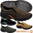 ◇MERRELL(メレル) スニーカー シューズ メンズ ジャングルモック 60787 60801 60805 60825