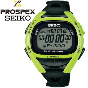 f38e656a28 セイコー プロスペックス スーパーランナーズ ソーラーモデル ランニングウォッチ 腕時計 SEIKO PROSPEX SBEF015  電池切れの心配がない、スーパーランナーズ ソーラー ...