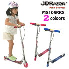 JDRAZOR(JDレーザー)グリットグリットキックスケーターMS105RBXJDRAZOR(JDレーザー)グリットグリットキックスケーターMS105RBX