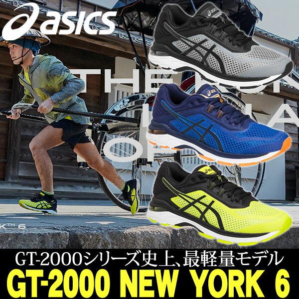 メンズ 『即日出荷』 「あす楽対応」 GT-2000 NEW YORK 6 TJG977-8990 アシックス asics ランニングシューズ