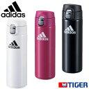 アディダス 水筒 マグボトル0.48L 保温・保冷 タイガー魔法瓶 ステンレスボトル MMJA48X adidas