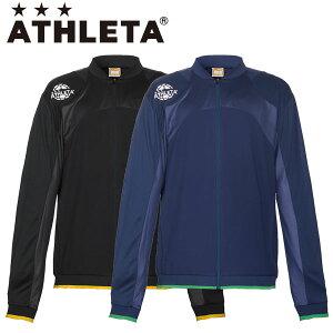 【ポイントアップ祭!】アスレタ サッカー フットサル トレーニングライトジャケット メンズ 02309