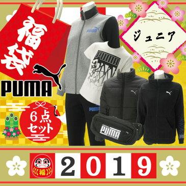 【2019年新春福袋】プーマ 豪華6点セット ジュニア ハッピーバッグ FK19KA PUMA【12月下旬発送予定】