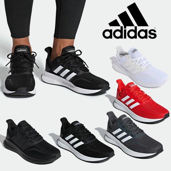 お買い得プライスアディダスファルコンランFALCONRUNMランニングシューズメンズシューズ靴くつ 通学通学靴黒靴ブラック通勤