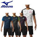 【在庫処分】【2点までメール便送料無料】ミズノ N-XT Tシャツ メンズ レディース 32JA9210