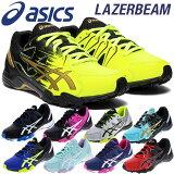最終処分特価 アシックス レーザービーム ひも靴タイプ ジュニア シューズ スニーカー 子供靴 運動靴 SD LAZERBEAM 1154A033