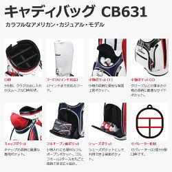 ◇タイトリストキャディバッグ9型CB631Titleist2016モデル日本仕様
