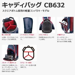 ◇タイトリストキャディバッグ9型CB632Titleist2016モデル日本仕様