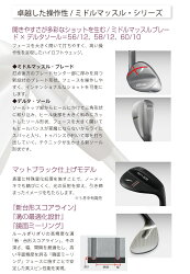 ◇フォーティーンウェッジRM-22ニッケルクロムメッキパールサテン仕上げ2016年モデル◆レフティ◆