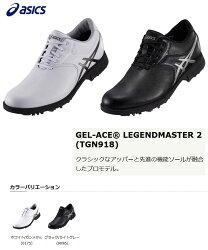 ◇アシックスゲルエースレジェンドマスター2TGN918ゴルフシューズ2016モデル