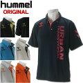 【オリジナルデザイン】hummel(ヒュンメル)17SSUT-メンズポロシャツHAP3040MX