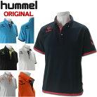 【オリジナルデザイン】hummel(ヒュンメル)17SSUT-メンズポロシャツHAP3041MX