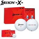 スリクソン ゴルフ エックス X ゴルフボール 1ダース(12P) 2017モデル