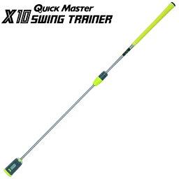 ヤマニ ゴルフ クイックマスター スイングトレーナー TRMGNT32 スイング練習器