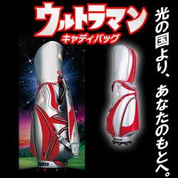 【数量限定】エンジョイキャディバッグウルトラマンモデルUMCB001