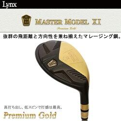 ◇LynxGolfリンクスマスターモデルXIプレミアムゴールドユーティリティプレミアムボロンシャフト