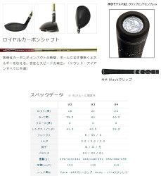 ◇78%OFFLynxGolfリンクスマスターモデルXIロイヤルブラックユーティリティロイヤルカーボンシャフト
