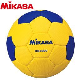 ミカサ ハンドボール 検定球2号 HB2000 4111043