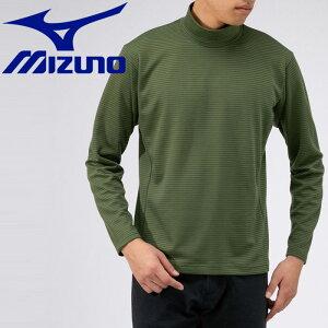 メール便送料無料 ミズノ アウトドア ブレスサーモ ミニボーダーハイネックシャツ メンズ B2MA954036