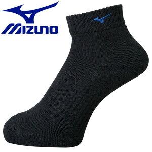 ミズノ ショートソックス ジュニア V2MX800192