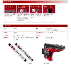 2016モデル日本仕様オデッセイトゥアップパター▼レフティ▼ToeUP