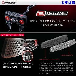 ◇2017モデル日本仕様オデッセイオーワークスパターO-WORKS
