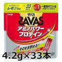 ザバス アミノパワープロテイン レモン風味 138.6g (4.2g×33本) CZ2454