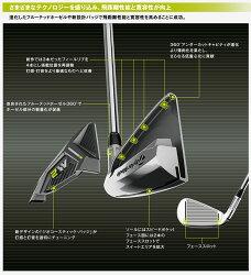 テーラーメイドM2アイアン▼レフティ▼6本セットエムツーREAX90JPスチール日本仕様2017モデル