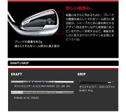 ◇2016モデルヤマハRMXリミックス216アイアン#6-P5本セットカーボンシャフト