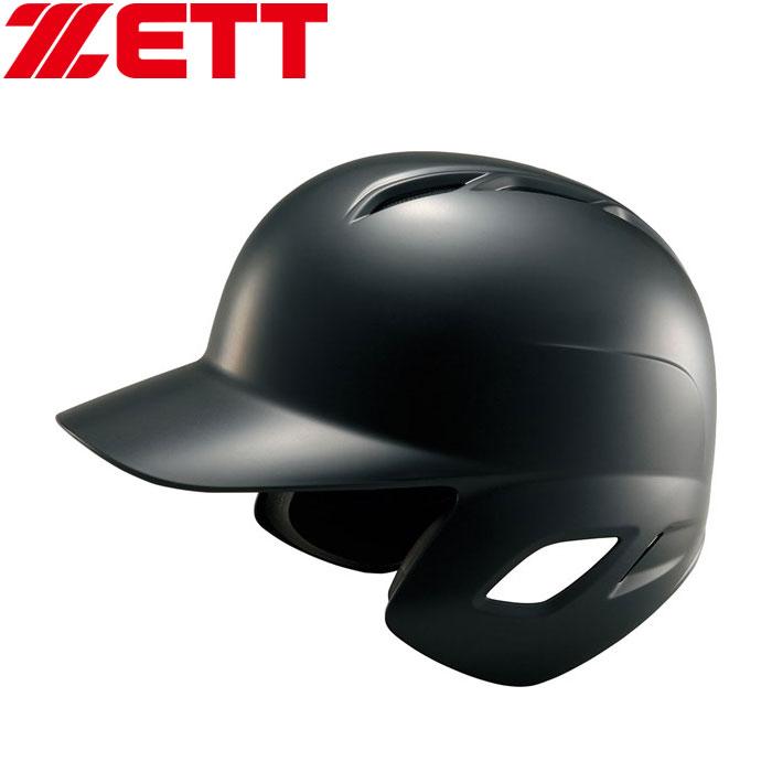野球・ソフトボール, ヘルメット  BHL770-1900