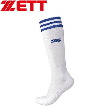 【2点までメール便送料無料】ゼット 厚手パイルソックス メンズ 靴下 ソフトボール BK1370MA-1125