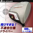 ◇飛び過ぎ高反発 オリマー ORM-555 チタン ドライバー ORLIMAR