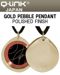 ◇Q-Link(キューリンク)GoldPebble(ペブル)ペンダントゴールドポリッシュ