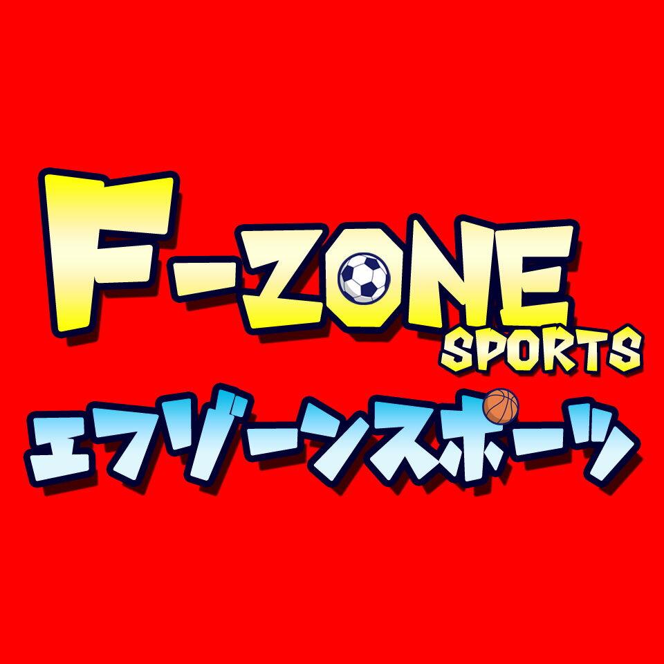 FZONEスポーツ