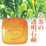 【新発売】京都の宇治で栽培された有機栽培宇治茶エキス配合透明お茶石鹸玉露石鹸