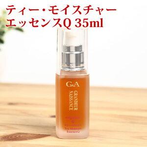 Tea Moisture Essence Q 35ml Cosmétiques Kyoto de Uji. Donne fermeté et éclat à une peau brillante et transparente. Beauté soins hydratants de la peau [livraison gratuite] GA ^