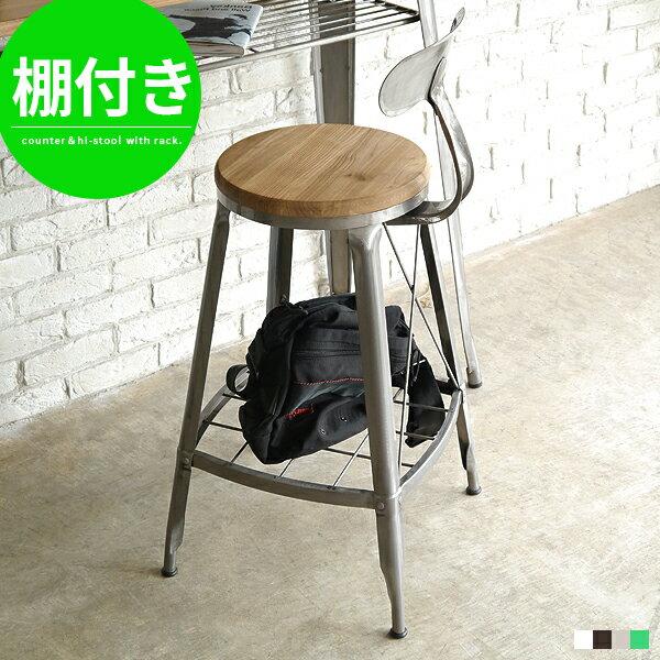 https://thumbnail.image.rakuten.co.jp/@0_mall/g-balance/cabinet/counter-ch/1281hi-1n.jpg