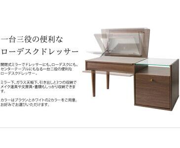 ドレッサー デスク テーブル 収納 ロータイプ 北欧 アンティーク 可愛い かわいい おしゃれ 白 ホワイト 木製 ガラス 引き出し 鏡台 化粧台 メイク台 化粧 鏡 ミラー メイク 1面ドレッサー ネイルテーブル コンパクト スリム