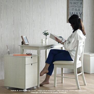 机 椅子 セット デスク チェア 勉強机 学習机 パソコンデスク pcデスク ワークデスク 作業台 ネイルテーブル テーブル 大人 子供 木製 木 天然木 デスクチェア パソコンチェア ホワイト 白 幅90cm 90幅 奥行45cm 奥行き45cm 北欧 ナチュラル かわいい おしゃれ 収納付き