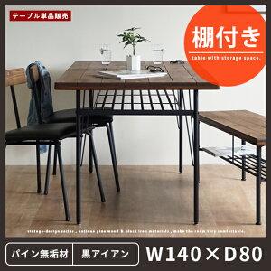 ダイニング テーブル アンティーク アイアン スチール ビンテージ ヴィンテージ アメリカン おしゃれ ブラック