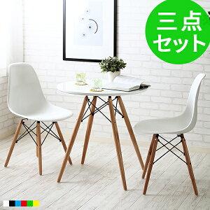 カフェテーブルセット ダイニングテーブルセット 2人 2人掛け カフェテーブル 丸 北欧 おしゃれ 白 ホワイト カフェ ダイニング テーブル ラウンドテーブル ダイニングテーブル 丸テーブル
