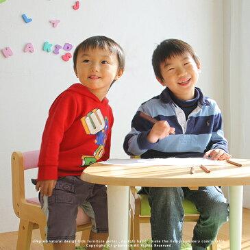キッズ テーブル 子供用テーブル 子供 子ども お絵描き お絵かき 机 勉強机 学習机 デスク ナチュラル ホワイト 白 木製 木 天然木 北欧 おしゃれ 子供用 子ども用 キッズ用 高さ40 高さ40cm シンプル カントリー フレンチカントリー かわいい オシャレ レトロ 幅55 55cm