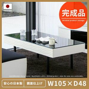 センターテーブル ガラス 収納 引き出し ホワイト 白 黒 ブラック 北欧 モダン リビングテーブル ガラステーブル ローテーブル コーヒーテーブル パソコンテーブル カフェテーブル カフェ